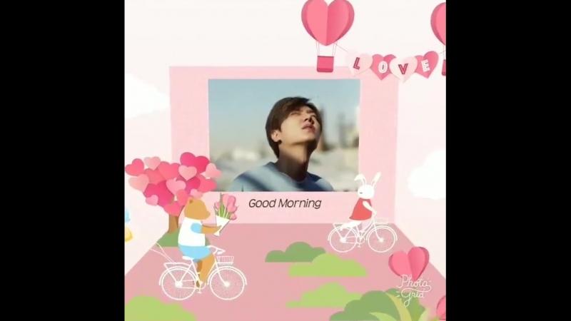 Cr. Wendy dela Cruz - 💓Good Morning 💓 Naesarang @actorleeminho 💓 Lee Min ho / Ли Мин Хо