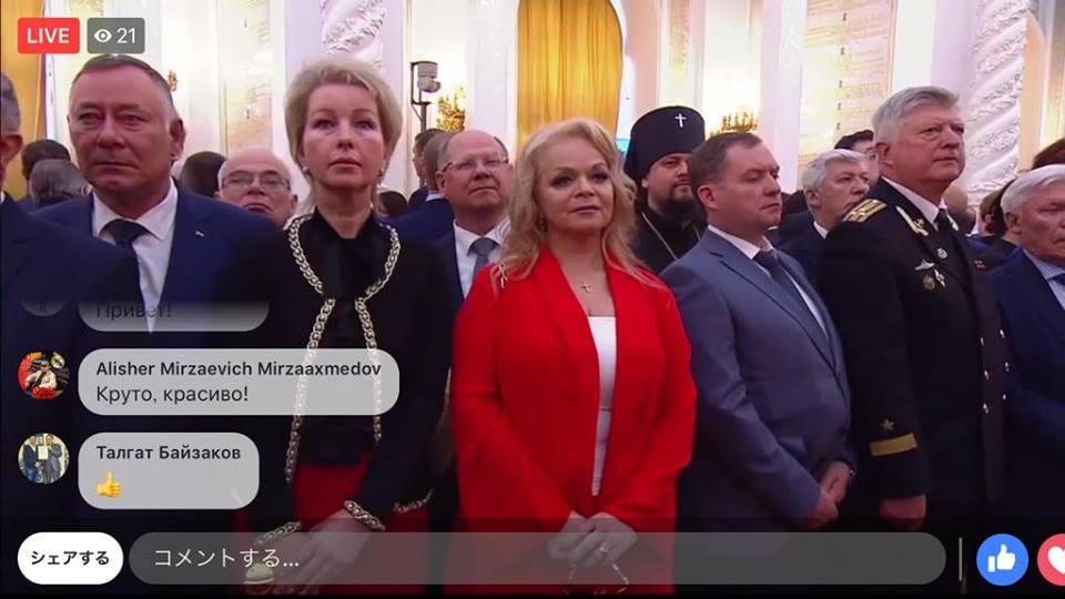 Инаугурация Путина Президента РФ