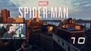 Shroud Plays Marvel's Spider Man 10 September 7 2018