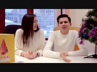 Приглашение от Алины и Максима
