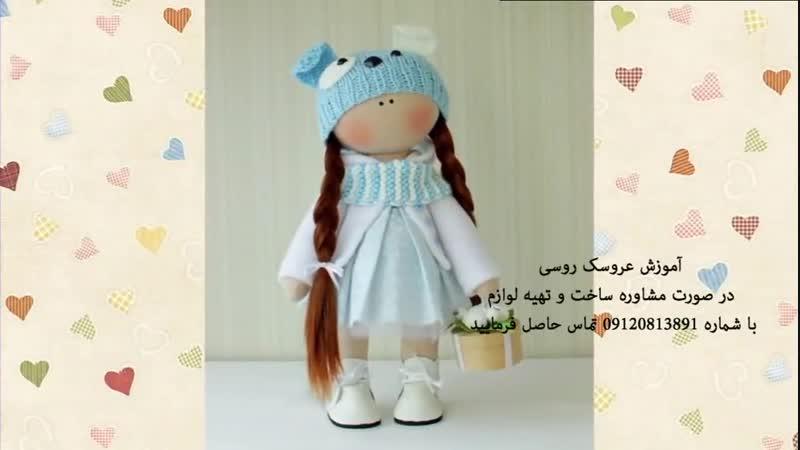 Простой и доступный мастер класс по изготовлению кукол толстоножек
