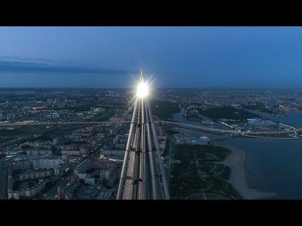 Шпиль Лахта Центр белые ночи июнь 2018 Lakhta Center 462 m