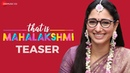 That Is Mahalakshmi - Official Movie Teaser Tamannaah Amit Trivedi