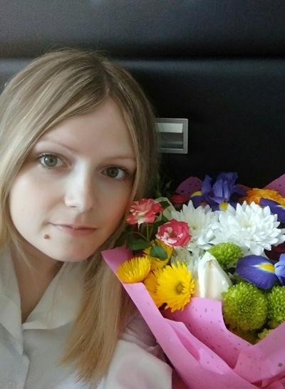 Алена Мартемьянова