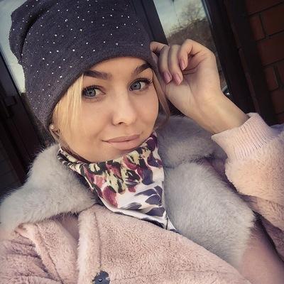 Евгения Распопина