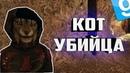 КИЛЛЕР В СРЕДНЕВЕКОВЬЕ Garry's mod Gmod DARK RP