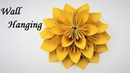 How to make wall hanging with paper paper wall hanging ideas paper flower wall decoration