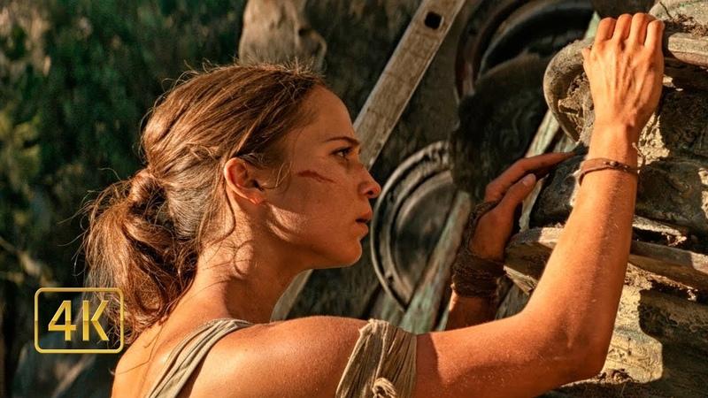 Лара открывает гробницу Химико. Первые ловушки. Tomb Raider Лара Крофт (2018) 4K ULTRA HD