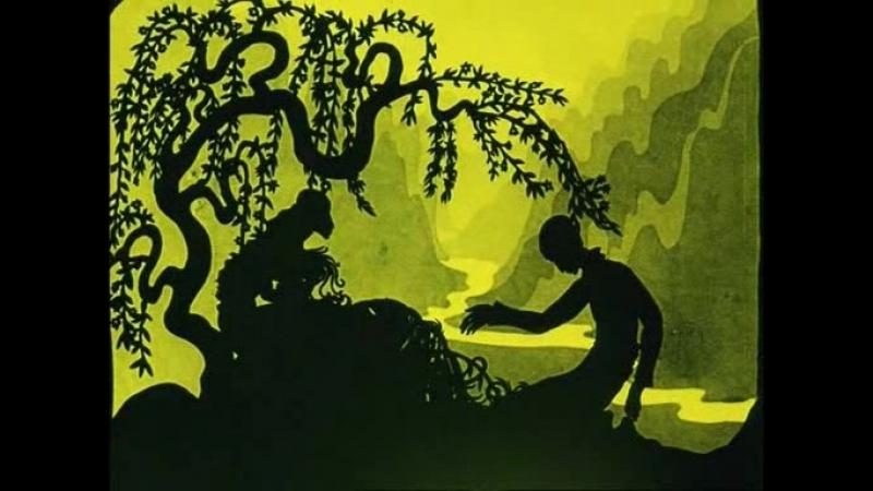 Приключения принца Ахмеда | Die Abenteuer des Prinzen Achmed | Германия, анимация, фэнтези, 1926 | реж. Лотти Рейнигер, Карл Кох