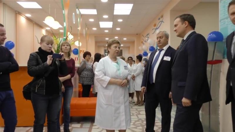 В Озёрске открылась детская бережливая поликлиника