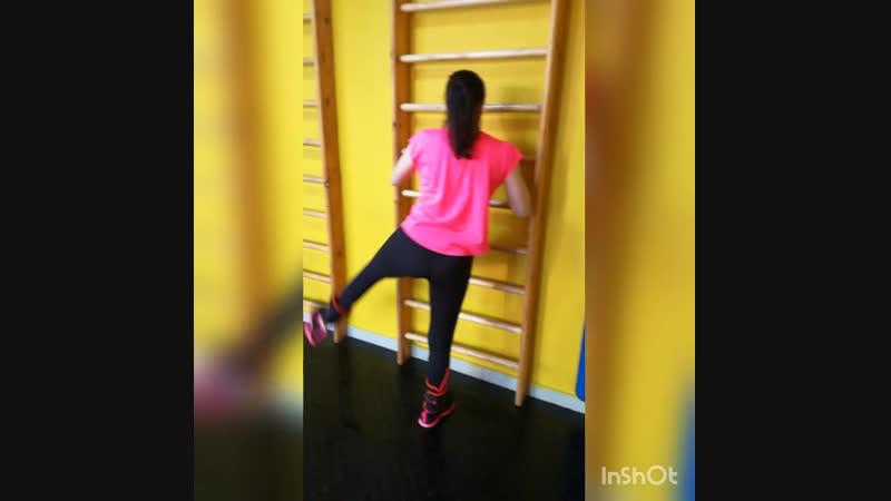 ноги/ягодицы