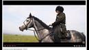 Чеченская конная Дикая Дивизия 19 05 19