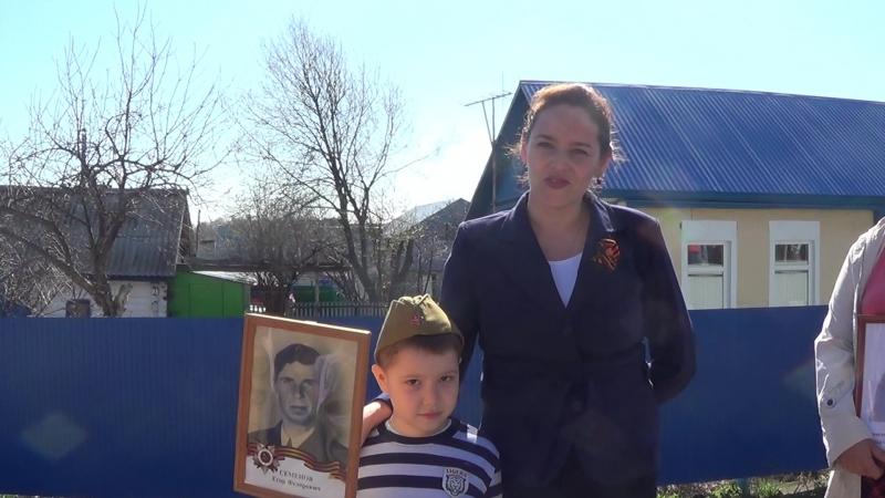 Участники Всероссийской акции Бессмертный полк - 2018 в с.Бижбуляк