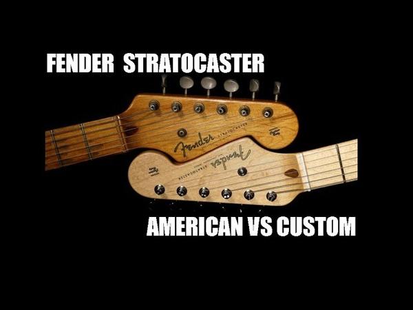 GUITAR TONE - Fender American Strat vs Custom Shop Strat