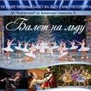Людмила Волкова фото #32