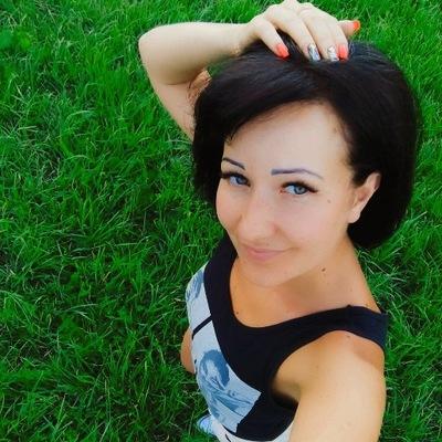 Юлия Харина