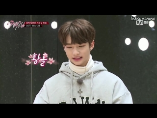[Sub Español] JB Jinyoung dando consejos a Stray Kids (Parte 12)~2.mp4