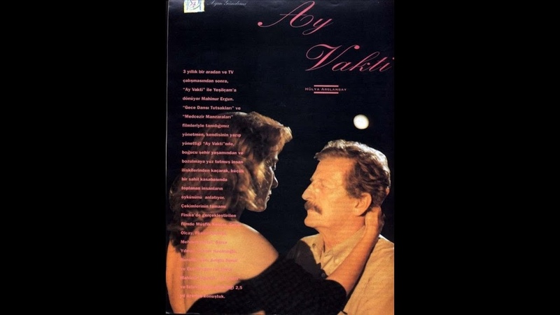 Ay Vakti 1993 - Türk Filmi - Sansürsüz - Zuhal Olcay - Müşfik Kenter - Mehmet Kartal