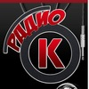 Онлайн РадиоК