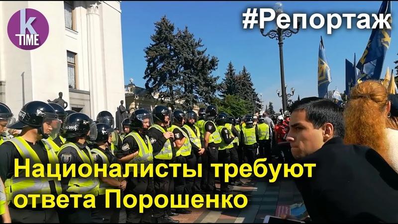 Раду и администрацию Порошенко взяли в осаду из-за иностранных участников АТО