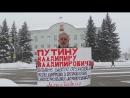 Обращение к Президенту Михаил Шевалье Междуреченск