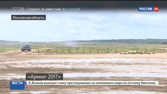 Новости на Россия 24 • Вместе с Беркутами в подмосковном небе летали Турецкие звезды