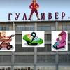 Коляски Казань - Магазин