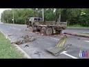 Кто расстреливал Луганск