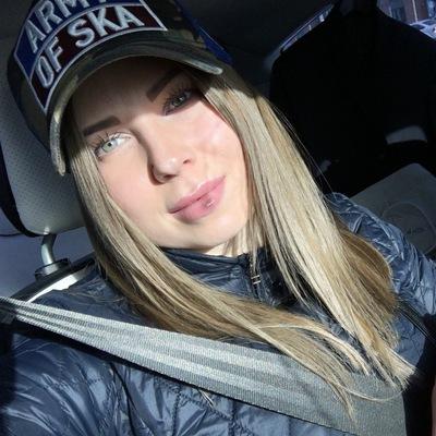 Александра Игоревна