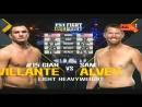 Gian Villante vs. Sam Alvey