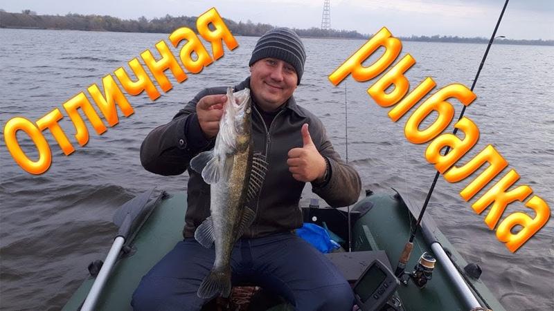 Рыбалка на Днепре. Трофейный судак