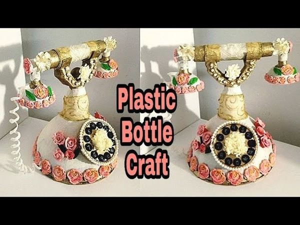 Best out of Waste Plastic Bottles Room Decor Idea
