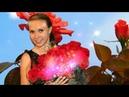 Елена Капитай. Красные розы (сл. Александр Лёвкин. муз. Е.Капитай.) ролик Анфисы Сербиной.