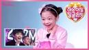 (EngSub)멜론뮤직어워드(Melon Music Awards) 2017 나하은 리액션 ☆댄스상 후보 소개 하이라이트
