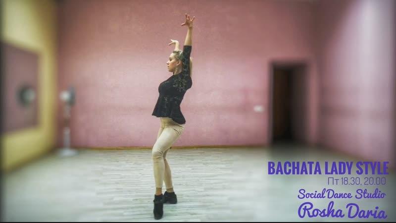 Bachata lady style Rosha Daria SDS 11.01.2019