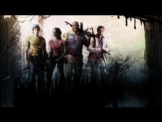 Left 4 Dead 2 Прохождение 2 (25.08.2018)