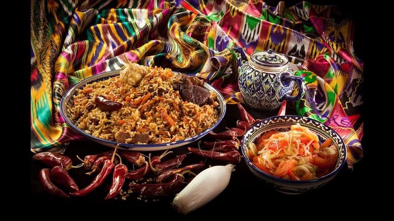 Классический узбекский плов из риса дев-зира