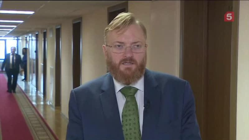 Отрыжка пивника Милонов высказался о е Шнурова 720p mp4