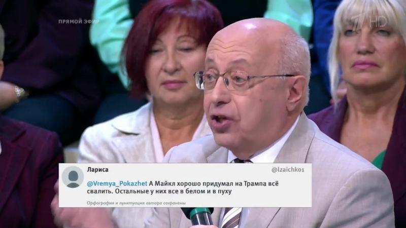 Сергей Кургинян в программе Время покажет 21.09.2018