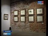«Лабиринт минотавра» новая выставка открылась в Екатеринбурге