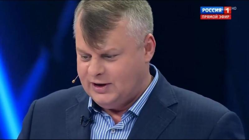Скандальное выступление Трюхана на программе 60 минут 23.04.2018