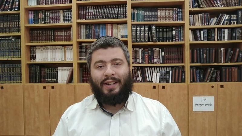 Дороги алахи законы мукце (кли шемлахто ле исур) 15 хешвана 5779