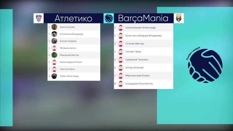 Winter Footbic League-201819. Тур 6. Атлетико 3-10 FC BarçaMania