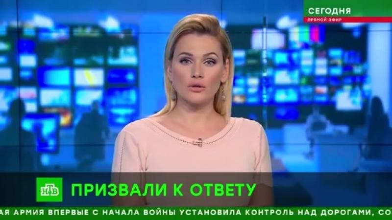 США. Взорвать Крымский Мост