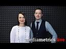 Выбор Родителей с Татьяной Буцкой Полис ОМС для новорожденного москвича С чего начать