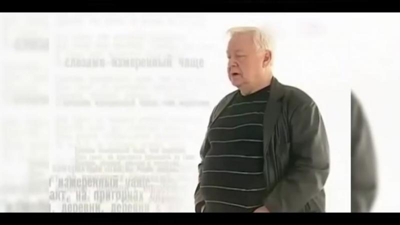 Олег Павлович Табаков - Ты помнишь, Алёша, дороги Смоленщины... Константин Симонов