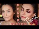 Макияж персикового цвета Peach Natural Makeup Tutorial AFFECT Sigma Beauty Jayne Mois