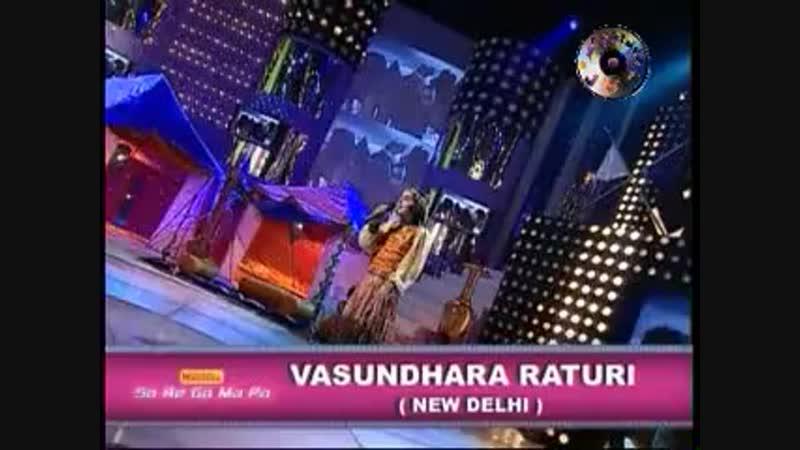 Васундхара Ратури - Хатуба))