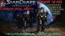 StarCraft Remastered Прохождение кампании Терранов Часть 5 Миссия Эпицентр