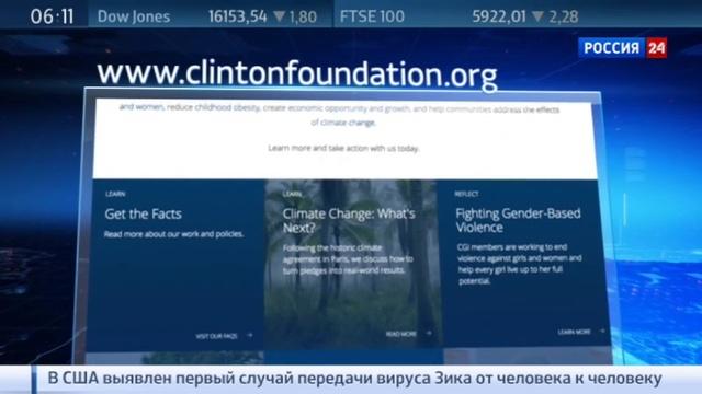 Новости на Россия 24 • Выборы в США кампанию Хиллари Клинтон оплатили иностранные олигархи